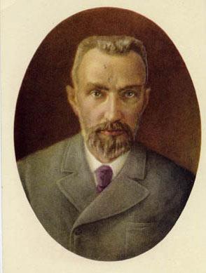 Французский физик Пьер Кюри