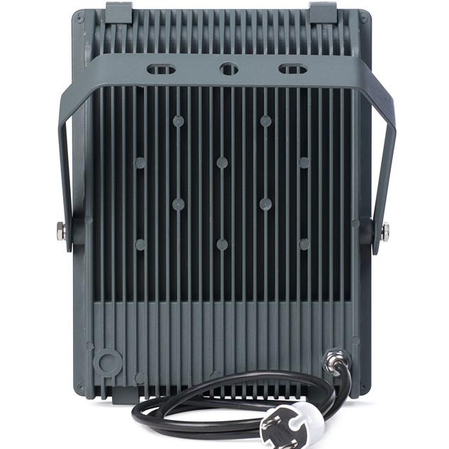 Светодиодный прожектор 5000 LM, вид сверху